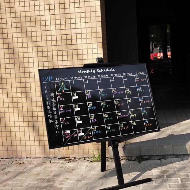 月間予定表 マンスリースケジュール ブラックボード600X900(光沢板面) /オフィス/アミューズメント