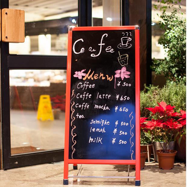 重し台付A型ブラックボードボード 450X900mm 片面(光沢板面)/飲食店・サロン・ショップ/屋内・屋外