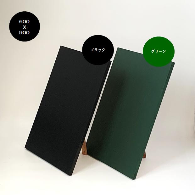 CK-69 木製ブラックボード600X900mm(ツヤ消しマット板面) ブラック/グリーン/飲食店/ショップ