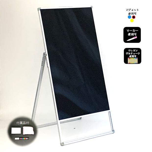 LA アルミフレームA型ブラックボード450X900mm(片面) /光沢ボード面/屋外