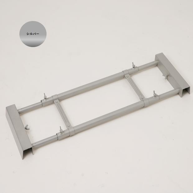 A型看板用タンクトレイ(1個置きタイプ)シルバー/オプション/屋外/転倒防止対策