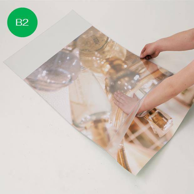 ポスター用防水保護パック B2/オプション/屋外/ポスター保護