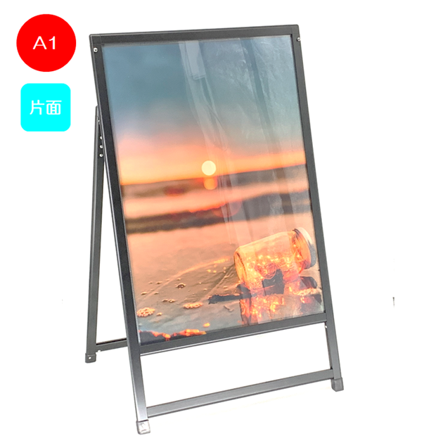 PKS-A1BK A型ポスター看板 A1 (片面)ブラック 防水保護パックシート付/飲食店/ショップ/ラミネート/屋外仕様