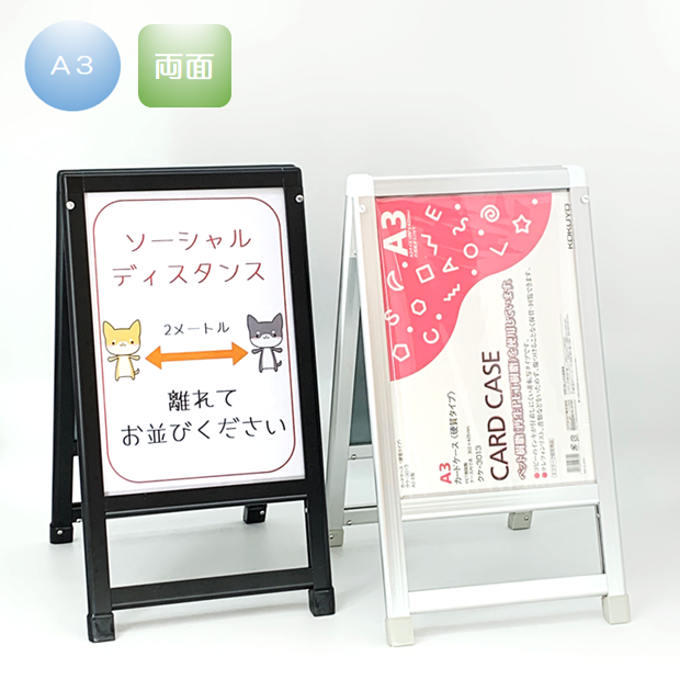 PPW-A3 ピッコロ 小さいポスター看板 A3 (両面)ブラックorシルバー/飲食店/ショップ/ラミネート/移動販売/キッチンカー