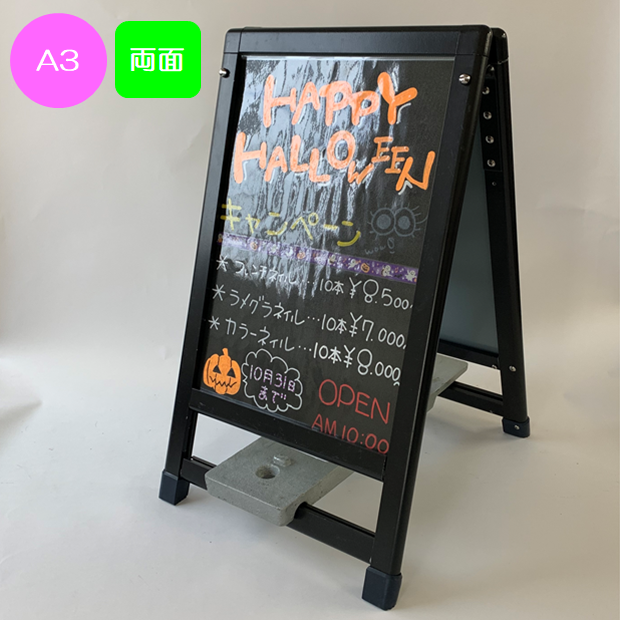 PPW-A3 ピッコロ 小さいポスター看板 A3 (両面)ブラック/飲食店/ショップ/ラミネート