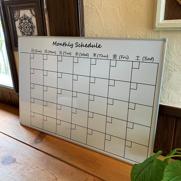 WB-MS 月間予定表 マンスリースケジュール ホワイトボード600X900mm 壁掛用/オフィス/アミューズメント/イベント