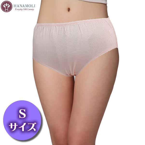 【年中快適シルク定番インナー】シルク フルショーツ Sサイズ【101-S】