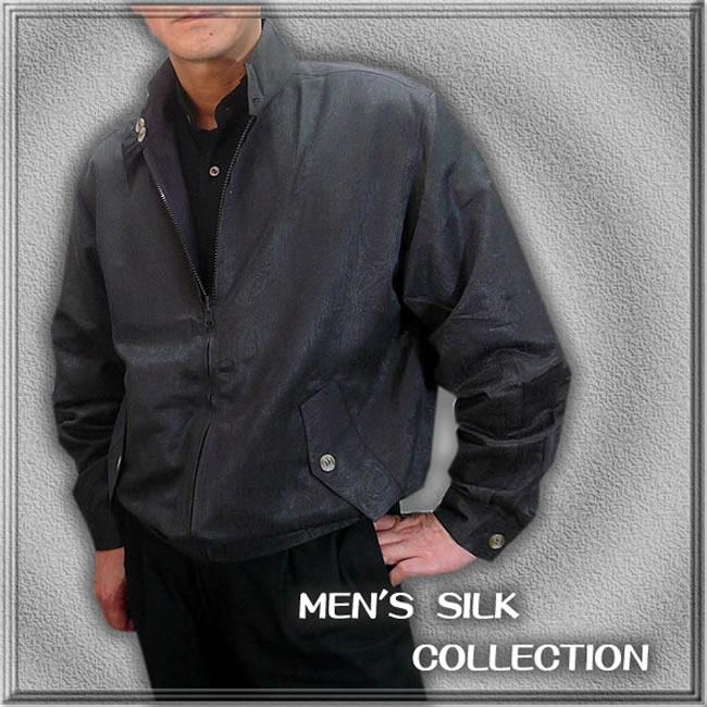 ★シックブラック【Men's SILK】 紳士アウターメンズブルゾン【リバーシブル】★【65%OFF】