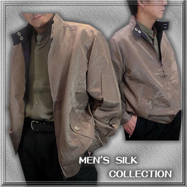 ★ゴールドブラウン【Men's SILK】 紳士アウターメンズブルゾン【リバーシブル】★【65%OFF】