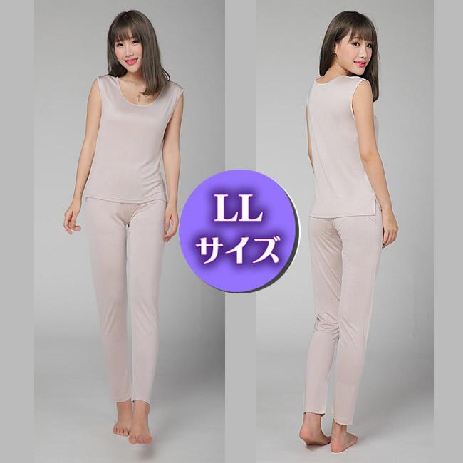 【快適シルク定番インナー】シルクロングパンツLLサイズ 【119-LL】
