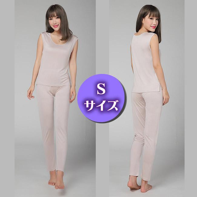 【快適シルク定番インナー】シルクロングパンツ Sサイズ 【119-S】