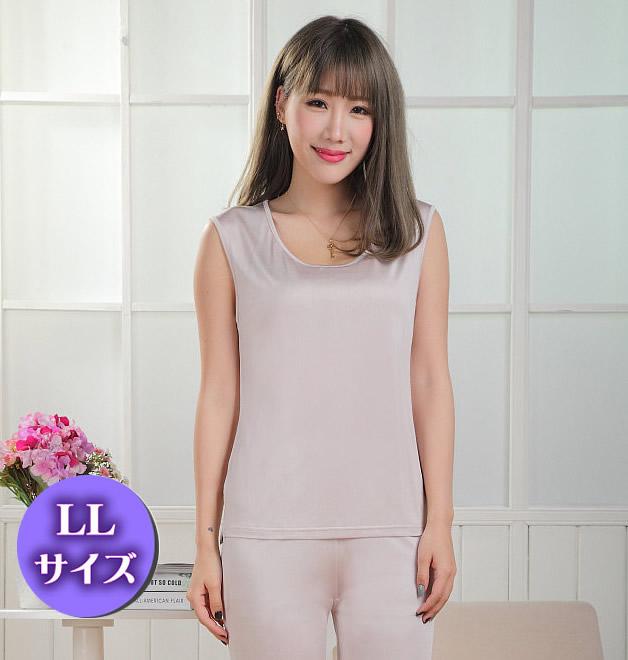 【快適シルク定番インナー】シルクフレンチスリーブ LLサイズ【230】 ライトモカのみ