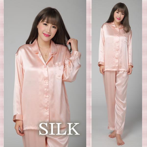【厚地】シルクサテン19匁 シンプル高品質パジャマ モーブピンク