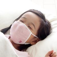 【新発売】快適睡眠の天然シルク【おやすみマスク】子供用