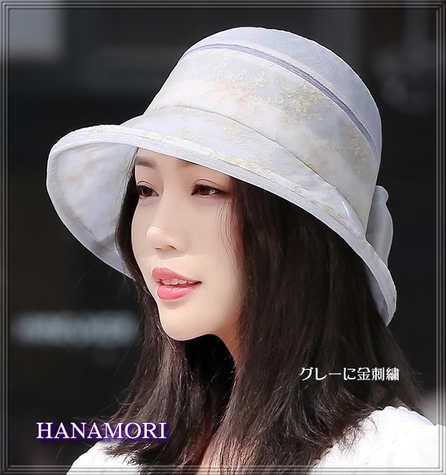 【受賞記念】★レースデザインの【シルクの帽子】紫外線対策にも♪【グレーに金刺繍】