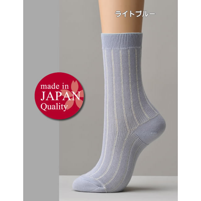 【肌シルク外側コットン】(内側シルク100%)さらさら靴下【素材で快適を手に入れる】冷え症対策にも!