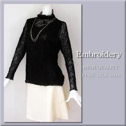 【刺繍がエレガント】■チュール シルクパワーネット ボトルネック長袖♪■ブラック