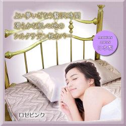 よい夢いざなう贅沢時間、滑らか肌心地のシルクサテン枕カバー【...
