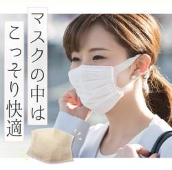 ■潤いシルクのインナーマスク 1枚入【マスクの中はこっそり快適】肌面シルク100%で口元とお肌に潤いを