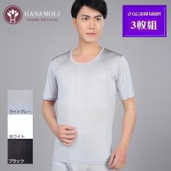 【年中快適正絹絹肌着】 シルク100%半袖シャツ【さらにお得な3...