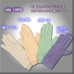 【新ベージュ入荷しました】シルク100% 優しい絹手袋 おやすみ...