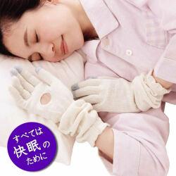 すべては快眠のために【手荒れ、乾燥対策に】ムレを逃しながらシルクで優しく手を包み朝までぐっすり【シルクロング手袋】