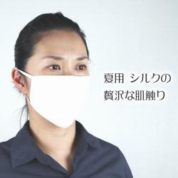 2色■夏用薄型タイプ■耳ヒモも縁もシルク100%【美肌シルクイン...