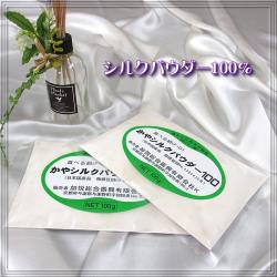 シルクパウダー100%タイプ 100g1袋