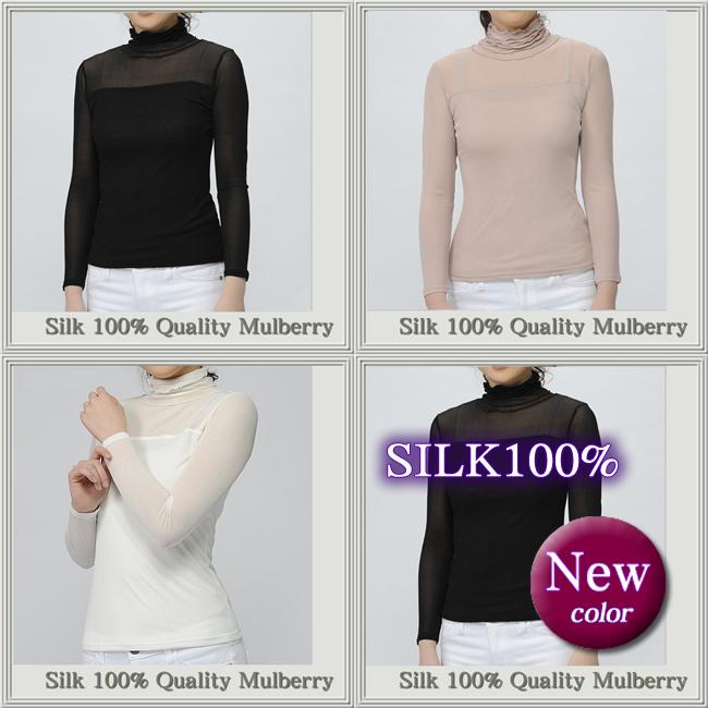 【Silk Quality】うっとりエレガント【シルク100%ガーゼ シルクロングスリーブタートル】3カラー