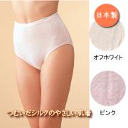 健康シルクノイルショーツ 【LLサイズ】日本製