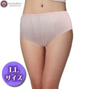 【快適シルク定番インナー】シルク フルショーツ LLサイズ【101-LL】