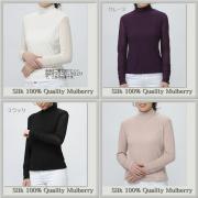 【Silk Quality】うっとりエレガント【シルク100%ガーゼ シルクシンプルタートル】5カラー