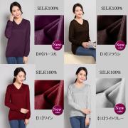 【37%OFF】■貴重なシルク100%Vネックセーター【上品な光沢と鮮やかな色合い】開きすぎない衿がうれしい【ベーシックカラー4色】