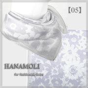 【半額】★【贅沢な肌触り】絹100%シルクサテン プチスカーフ【05or06】56cmの少し大きめ目★スカーフリング付き【サテンの光沢が美しい】
