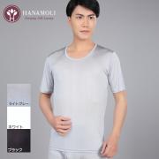 【年中快適正絹絹肌着】シルク100%シルク半袖シャツ【812】【こだわりシルク】