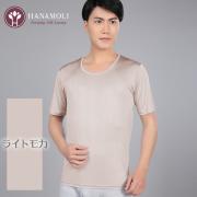 【サマーセール40%OFF】シルク100%シルク紳士半袖シャツ【812】Yシャツにうつりにくいライトモカ