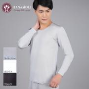 【年中快適正絹シルクインナー】メンズ3色展開メンズシルク長袖シャツ【813】