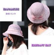 【受賞記念】★レースデザインの【シルクの帽子】紫外線対策にも♪【フェアリーピンク】