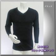 【男のSILK】天然繊維のコラボ・シルク&コットン【メンズVネック長袖シャツ】