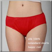 【新発売】赤で開運シルク赤い肌着 絹スタンダードショーツ