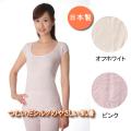 シルクノイル1分袖スリーマー (汗取りパッド付) ・日本製