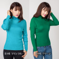 【シルク100%】リブ編【タートルネックセーター改良タイプ】【グリーンorブルー】