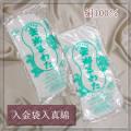 ■絹100%【入金袋入真綿】日本製■