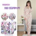 【シルク100%パジャマ】婦人ニットシルク前開きパジャマ【2色】