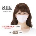日本製マスク  花粉などの有害物質をブロック お肌側シルク100% 洗って繰り返し使えます。