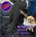 【最終値下げ価格】シルク&セラミック★ひざ上ロングソックス  W暖か【34%OFF】ブラック