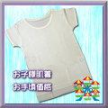 【お手頃価格】キッズ男女兼用シルクスムース半袖シャツ140cm