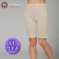 【快適シルク定番インナーシリーズ】シルク・5分丈パンツ  LLサイズ 【115】