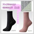 【冷え取り】アンゴラ&シルク ぽかぽか先丸靴下 【婦人用】重ね履きの暖かさを