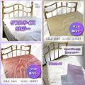 ■正絹19匁 シルク100%掛ふとんカバー ダブルサイズ【5カラー】至福の眠り【送料無料】